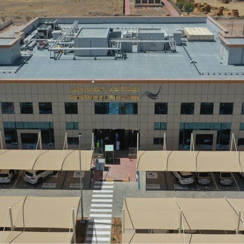 FEWA BUILDING DHAID SHARJAH